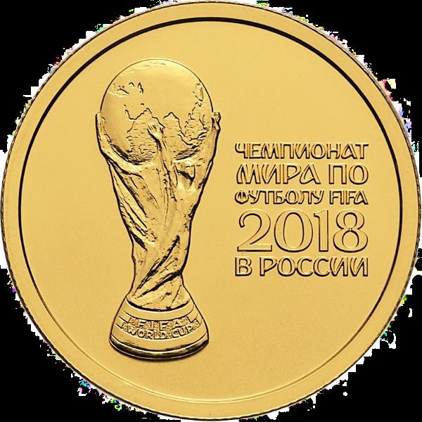 Драгоценные монеты Череповец