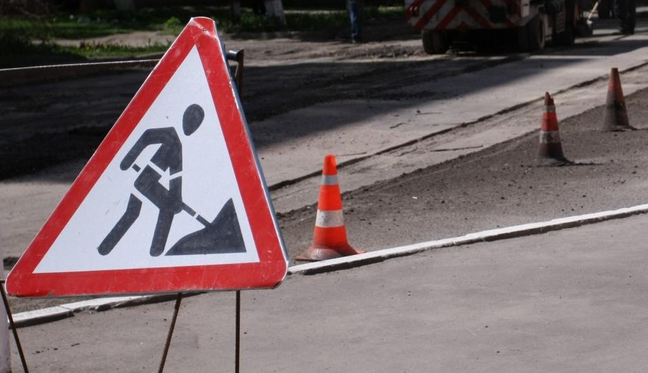 ремонт автомобильных дорог