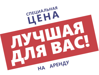 аренду торговых площадей в Череповце