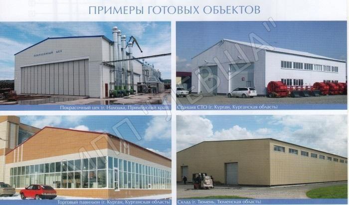 строительство складов и ангаров в туле