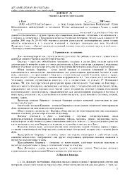 ДДУ ВЕРТИКАЛЬ ПАРК ПРОЕКТ