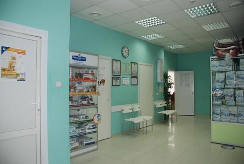 ветеринарный центр тула