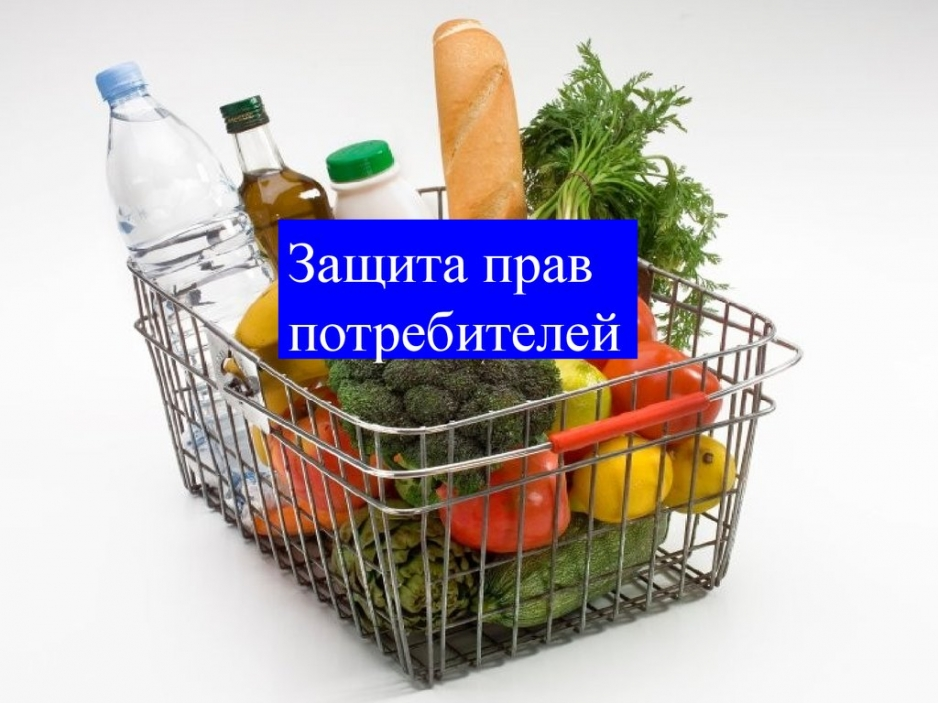 защитой прав потребителей в Череповце