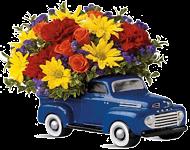 доставку цветов в Череповце
