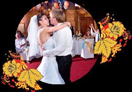Отпраздновать свадьбу Череповец