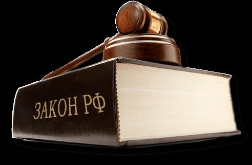 консультацию юриста в череповце