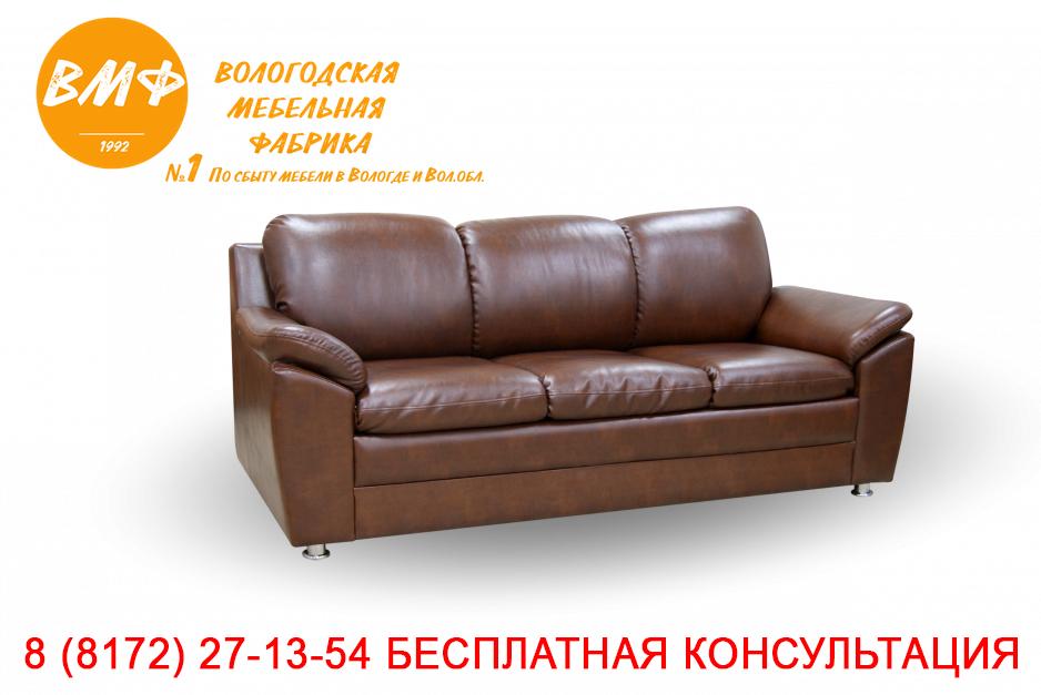 Купить офисный диван