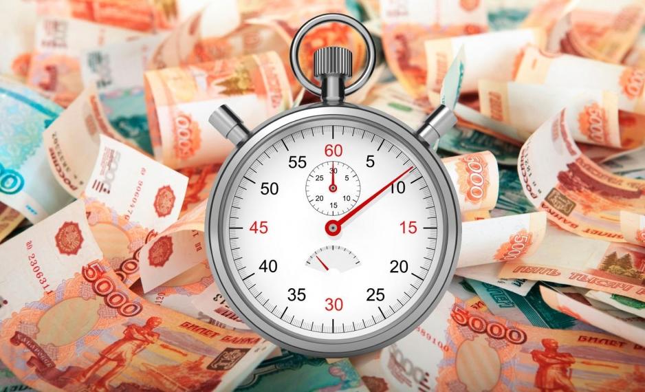 Срочный займ в КПК