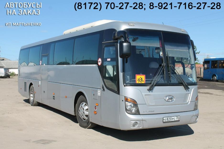 автобусы для детей, перевозка детей