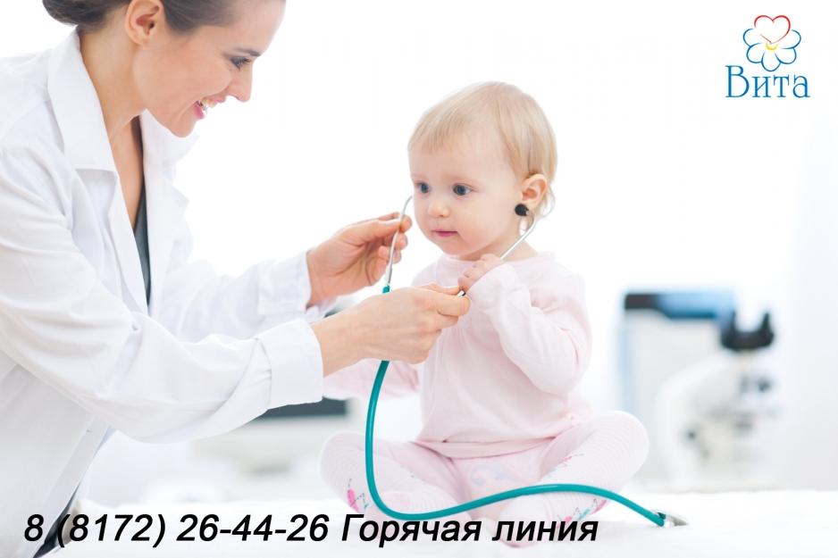 Детский педиатр в Вологде