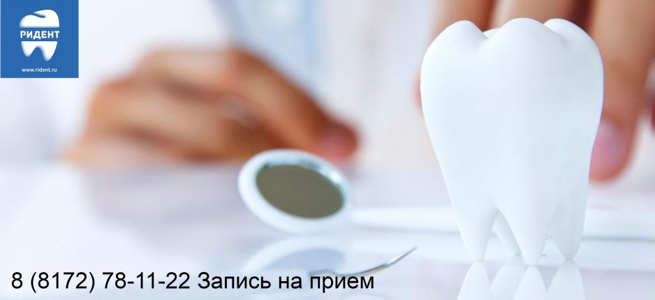 стоматологические услуги, лечение зубов
