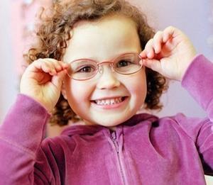 детские оправы для очков в туле