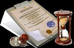 Быстрая регистрация ООО в Череповце