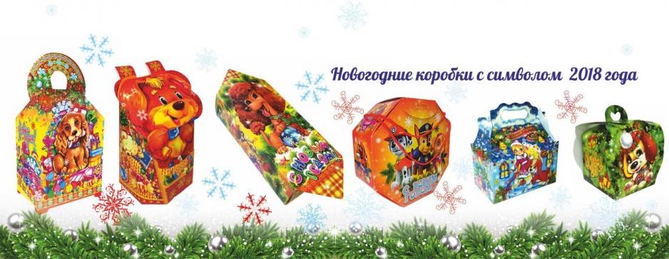 Новогодняя упаковка