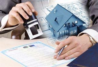 Помощь в регистрации недвижимости в Череповце