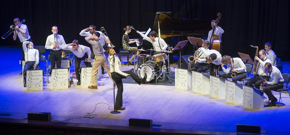 большой джазовый оркестр в ясной поляне