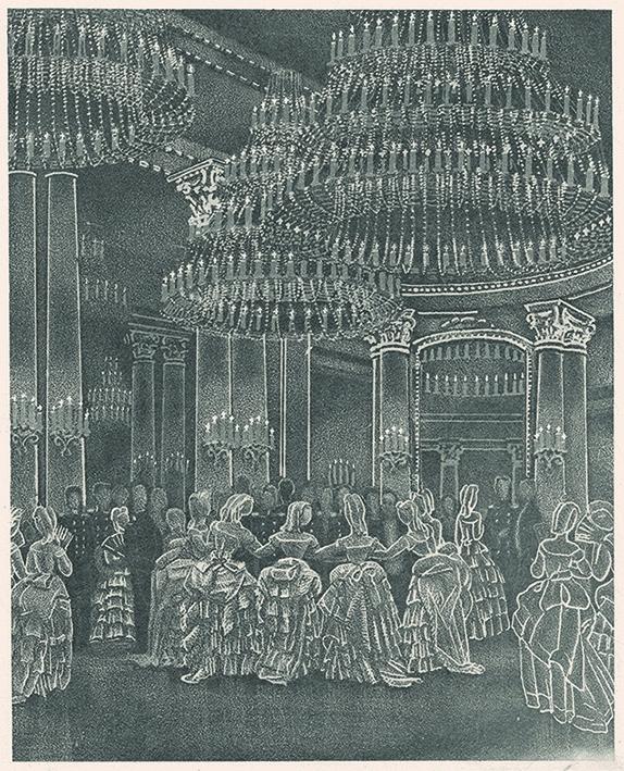 выставка анна каренина в туле