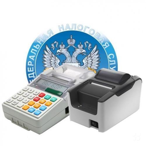 регистрация онлайн кассы в туле