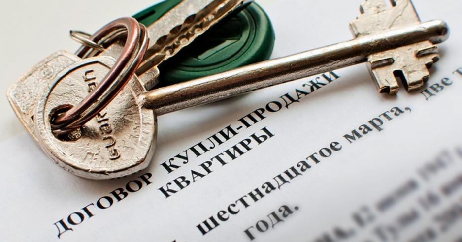 Продажа квартиры без ремонта в Красноярске