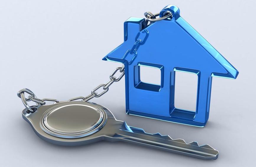 Выкуп квартиры в ипотеке