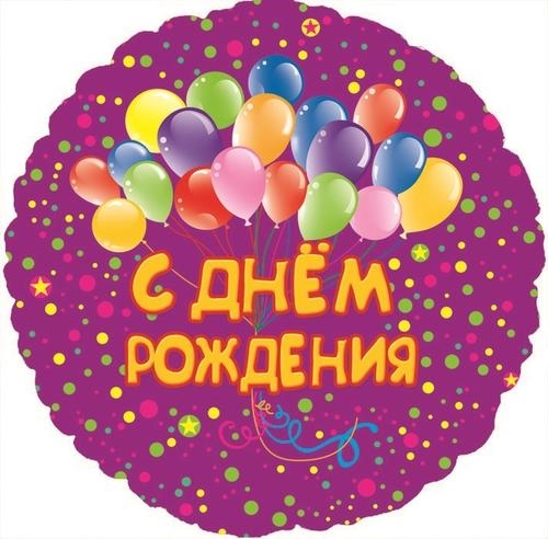 где отметить день рождения в туле