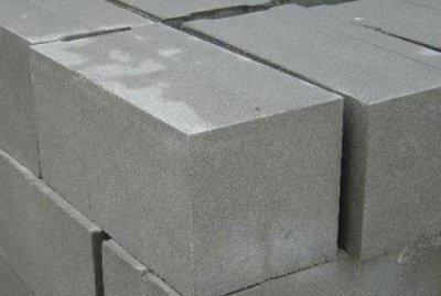 куб бетона в туле