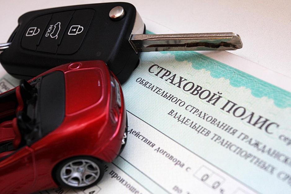 Страхование автомобиля ОСАГО в Вологде