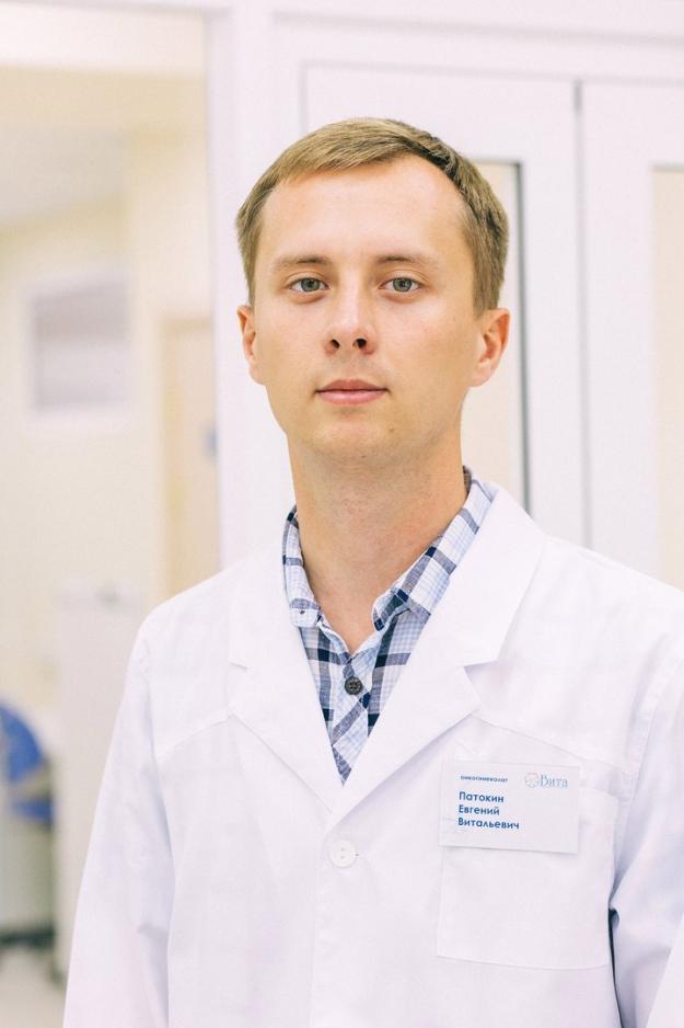 Онкогинеколог в Вологде