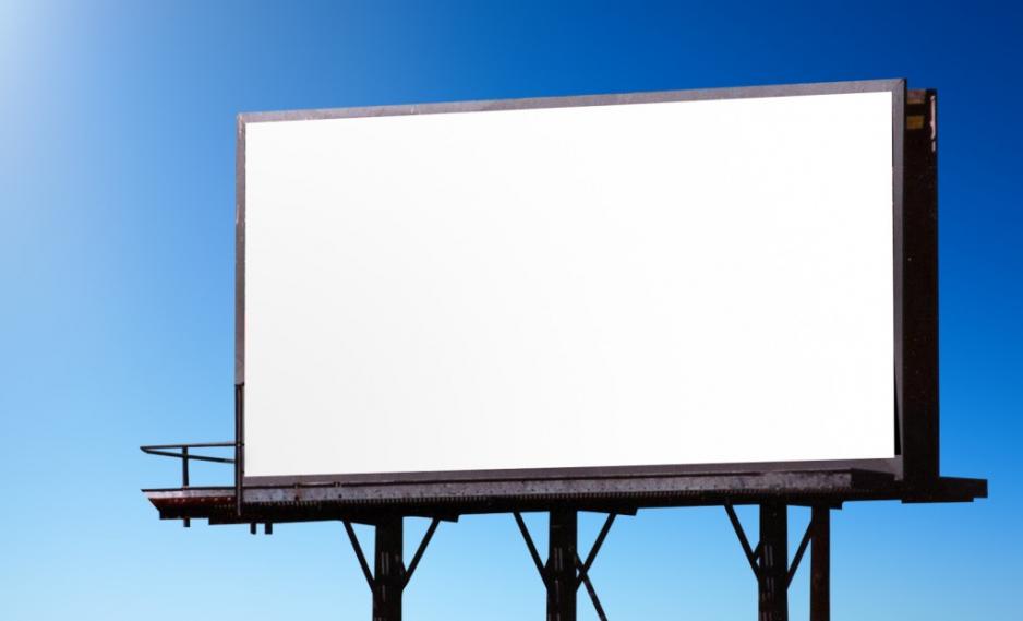 рекламная конструкция