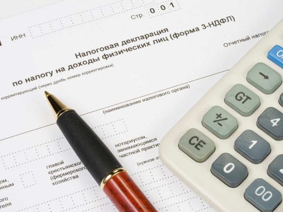 Налоговая декларация в Череповце