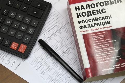 Налоговый учет в Череповце