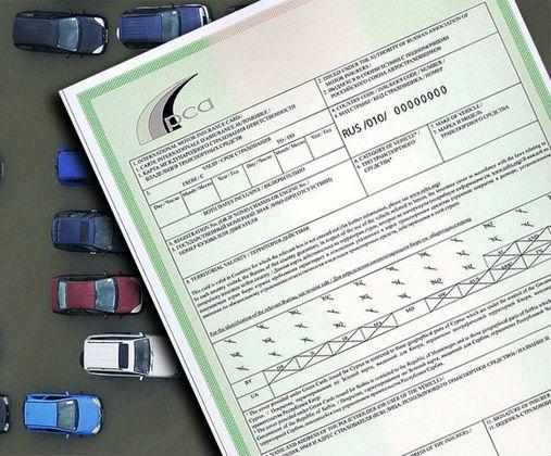 Зеленая карта для автомобиля