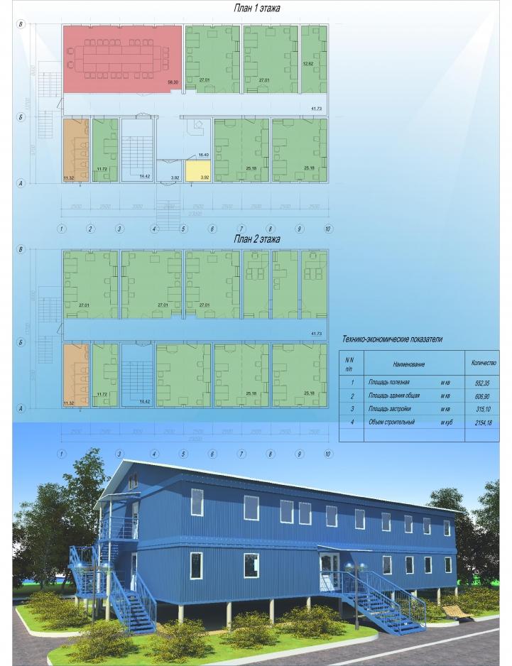АБК 12-128 план