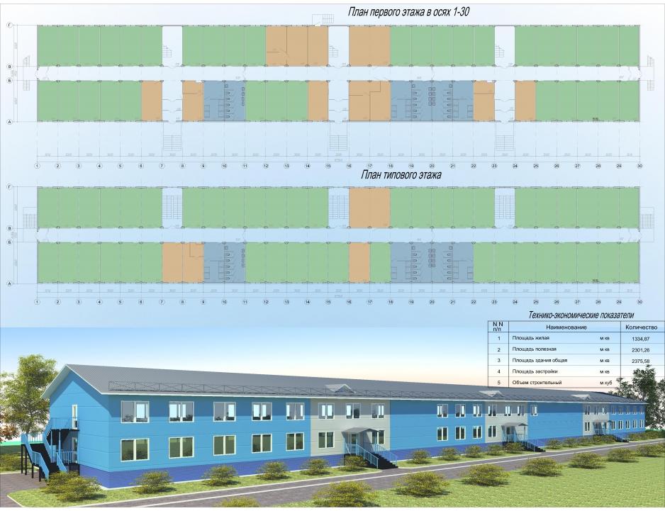 Планы общежития