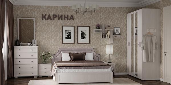 Спальня Карина. Композиция 2