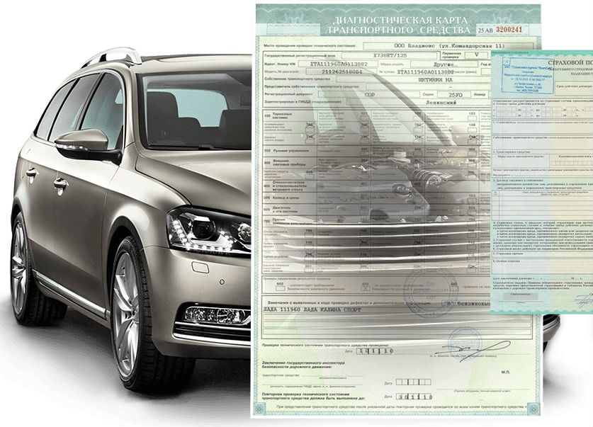 Техосмотр автомобиля и диагностическая карта