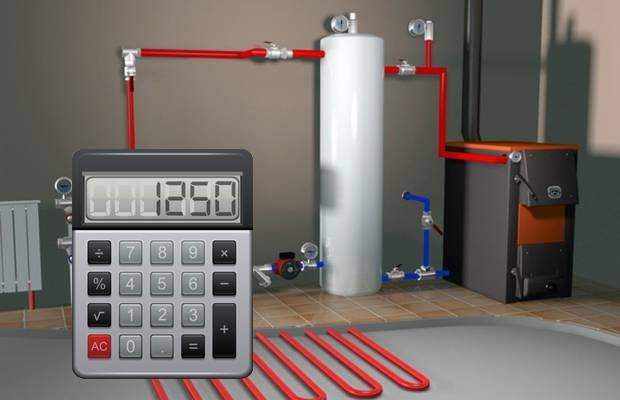 расчет систем отопления