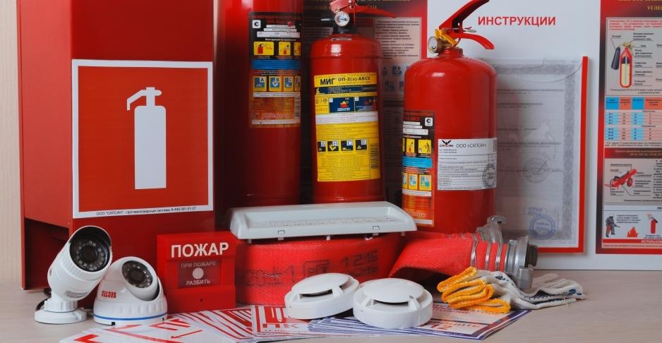 пожарная безопасность зданий