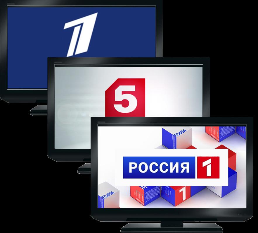 Реклама на Первом, Пятом канале и Россия 1