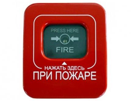 Установка пожарной сигнализации Череповец