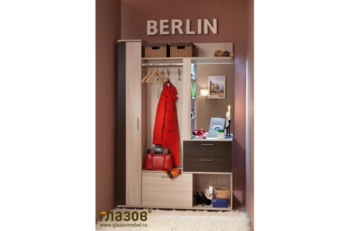 Прихожая Berlin (Венге)