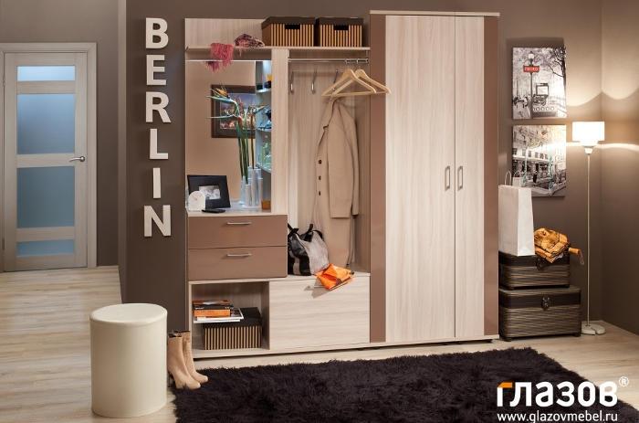 Прихожая Berlin (Шоколад глянец)