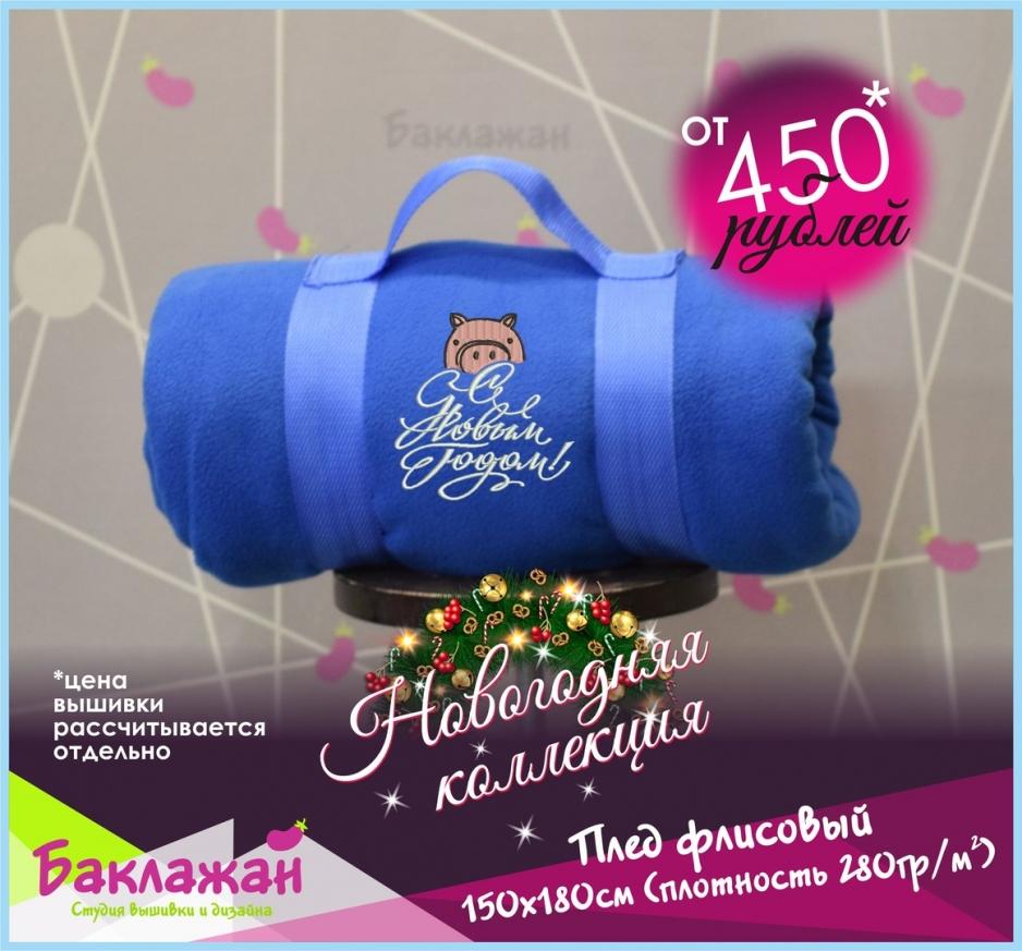 Оригинальный подарок в Череповце