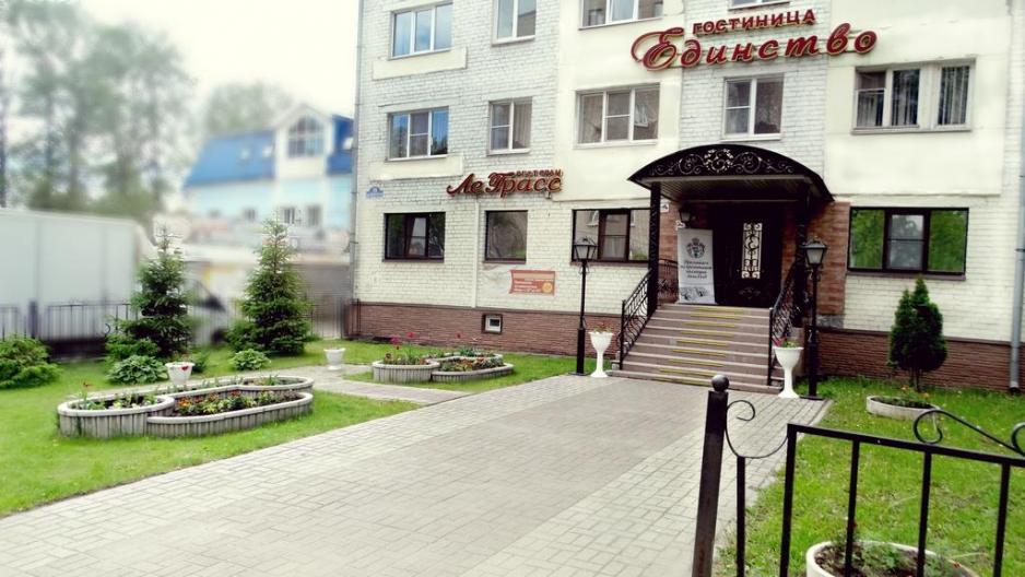 гостиница «Единство» Череповец