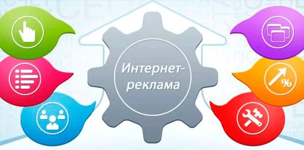 Продвижение услуг в Череповце