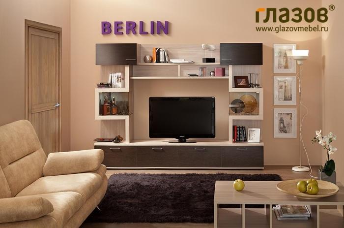 Гостиная BERLIN (Венге)