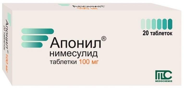 Упаковка таблеток Апонил
