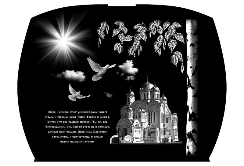 Гравировка на памятники в Череповце