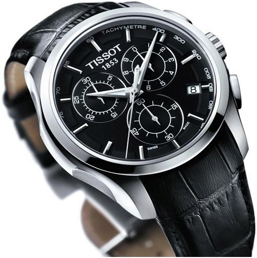 Оригиналы часов в Череповце