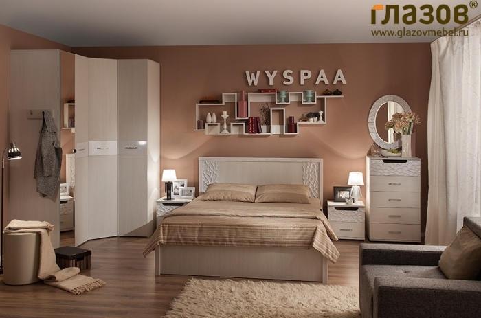 Модульная мебель в спальню WYSPAA